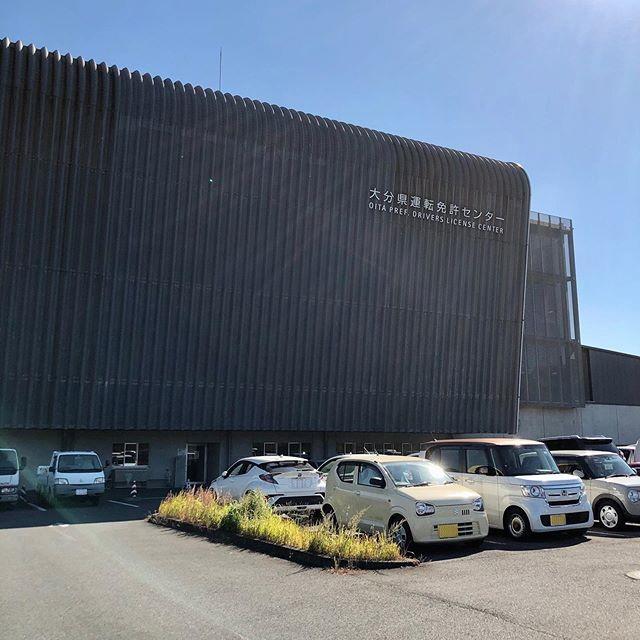 大分 運転 免許 センター